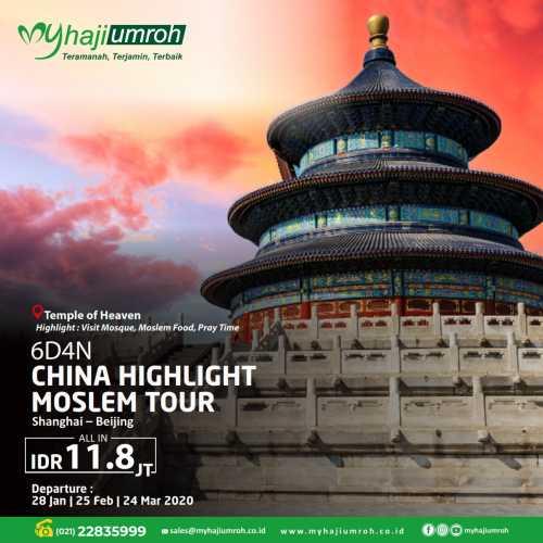 CHINA HIGHLIGHT MOSLEM TOUR